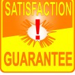 Orange square button Satisfaction sign - Stock Vector