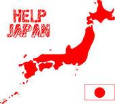 япония землетрясения 2011 — Cтоковый вектор