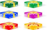 Presentförpackning med glänsande gula band — Stockvektor