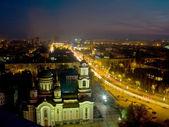 City of Donetsk — Stock Photo