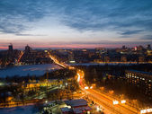 City of Donetsk — Stock Photo