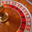 Roulette spins — Stock Photo