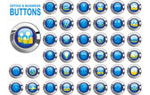 Set buttons office — Stock Vector