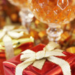 Royalty-Free Stock Photo: Colorful Christmas gifts