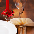 Royalty-Free Stock Photo: Table setting with a plate and cutlery