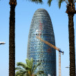 Stock Photo: Torre Agba