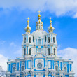 Royalty-Free Stock Photo: Smolnyj cathedral