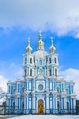 Smolnyj cathedral — Stock Photo