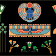 Ancient Egyptisymbols and signs(vector) — Stock Vector #5080403