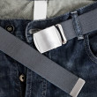 Jeans and belt — Stock Photo