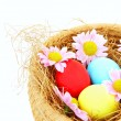 Stock Photo: Easter eggs border