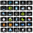 Stock Photo: Icons and logo