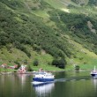 Norwegian Fjords Landscape - Stock Photo