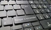 键盘的按钮断电上 — 图库照片