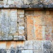 Chichen Itza hieroglyphics Mayan ruins Mexico — Stock Photo