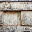 Chichen Itzhieroglyphics Mayruins Mexico — Stock Photo #5282903