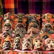 Colorful Mayan masks indian culture in Jungle - Stock Photo