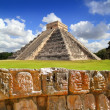 Chichen Itza Tzompantli the Wall of Skulls — Stock Photo