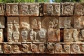 Chichen Itza Tzompantli Wall of Skulls Mayan Mexico — Stock Photo
