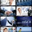 Futuristic tv video news digital screen wall - Stock Photo