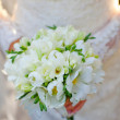 Bridal Bouquet — Photo