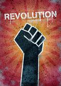 Revolution — Stock Photo