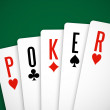 Poker cards — Stock Photo #5141509