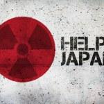 Постер, плакат: Help Japan
