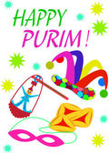 Symbols of Purim — Stock Vector
