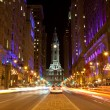 Philadelphia streets  by night - Stok fotoğraf