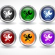 Buttons for web. Vector. - Vettoriali Stock