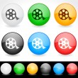 Royalty-Free Stock ベクターイメージ: Buttons for web. Vector.