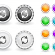 Stock Vector: Buttons for web. Vector.
