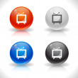Buttons for web. — Stockvektor