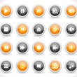 Stock Vector: Media buttons.