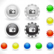 Buttons for web. — Stock Vector