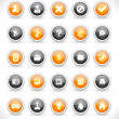 Buttons for web. — Stock Vector #5333666