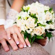 Stock Photo: Hands with wedding bouquet