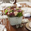 Stock Photo: Fine table setting for wedding with flower