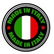 Royalty-Free Stock Vector Image: Made in italy label