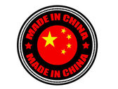 Made in china label — Vettoriale Stock