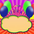 Happy birthday background — Imagen vectorial