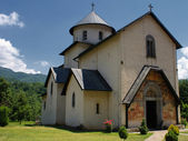 Orthodox Church Monastery — Stock Photo