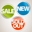 Set of labels for the new, sold out and discount item — Stock Vector #5204850