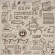 Royalty-Free Stock Vectorielle: Set of hand-drawn computer icons (vector)