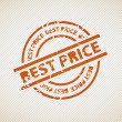 Royalty-Free Stock Vector Image: Stamp for best price
