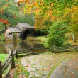 Watermill in VA — Stock Photo