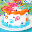 Birthday Cake — Stock Photo #5289906