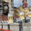 Pena Palace - Stock Photo