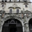 Cathedral of Braga - Stock Photo